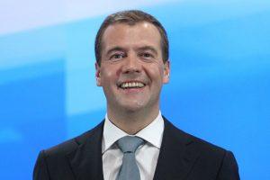 Форум, на который собирался Медведев, перенесли из Челябинска в Магнитогорск