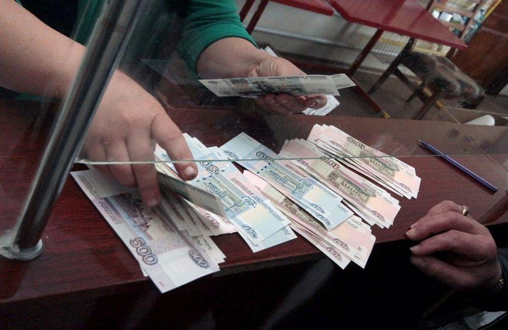 Доставка единовременной выплаты пенсионерам начнется с13января