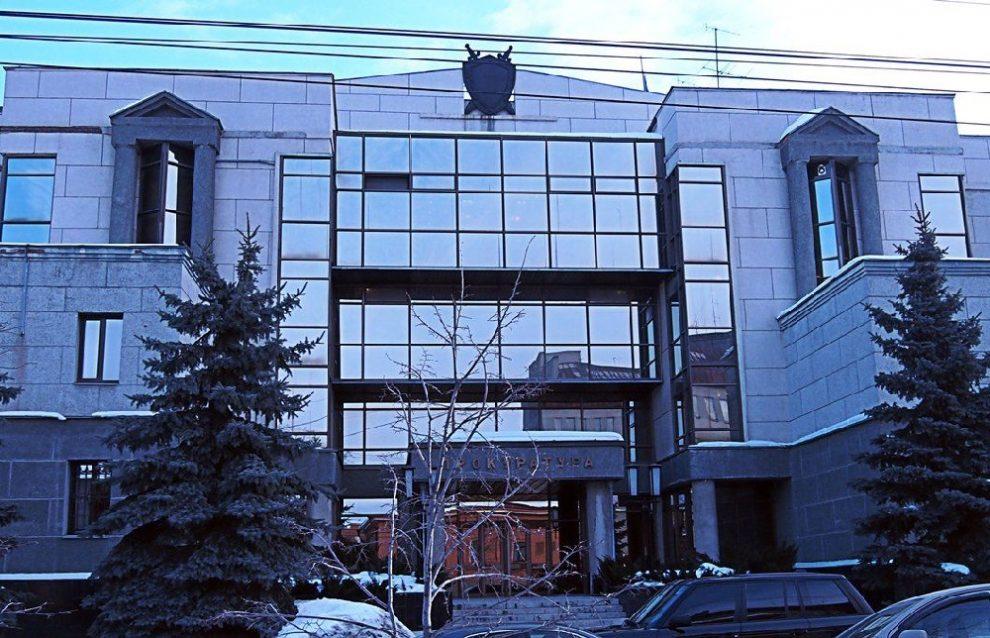Росприроднадзор принял решение остановить работу завода «Мечел-Кокс» натри месяца