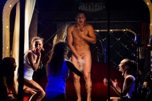 Смотреть танецстрептиз