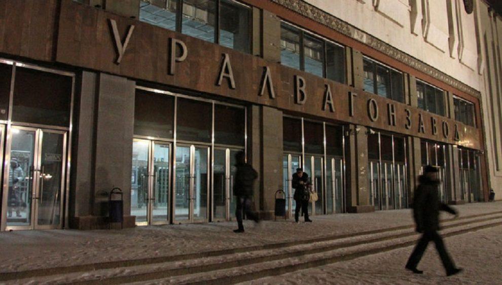 Уралвагонзавод погасил кредит Альфа-банка